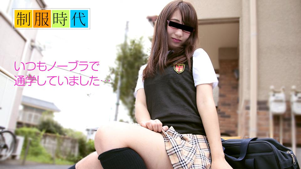 10musume-011618