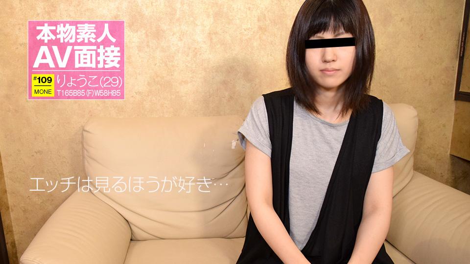 10musume-030118