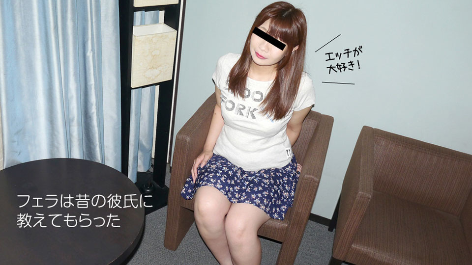 10musume-030719