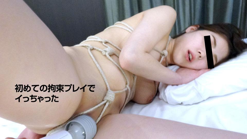 10musume-030919