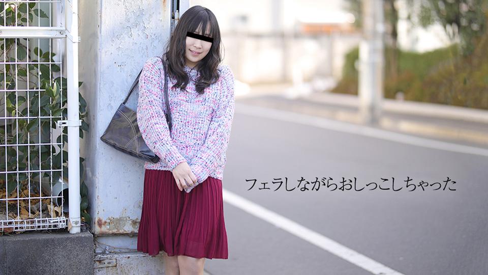 10musume-032819