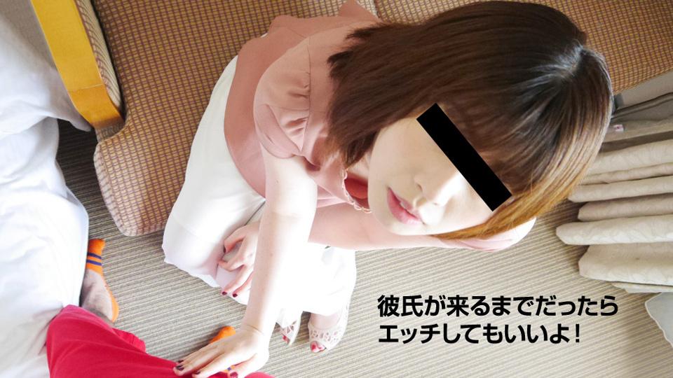 10musume-033019