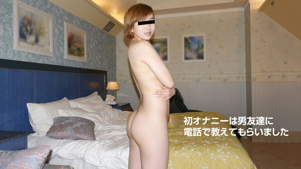 10musume-040219