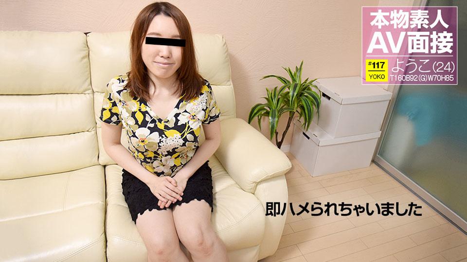 10musume-041619