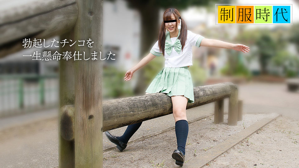10musume-041819