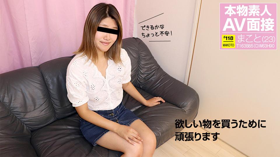 10musume-051619