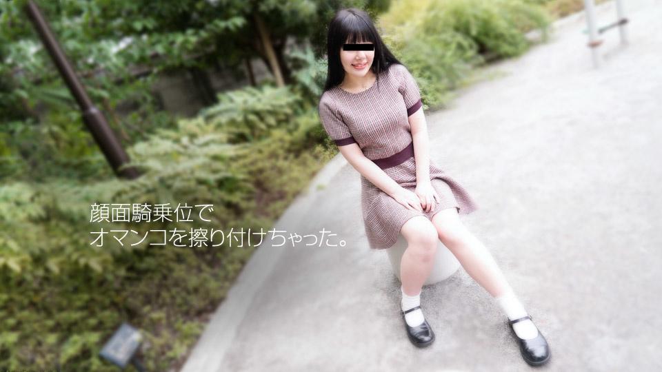 10musume-052618