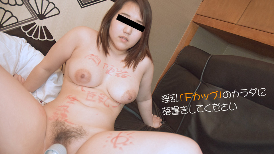 10musume-053019