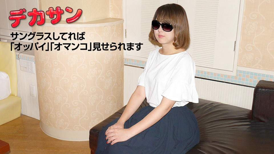 10musume-060419