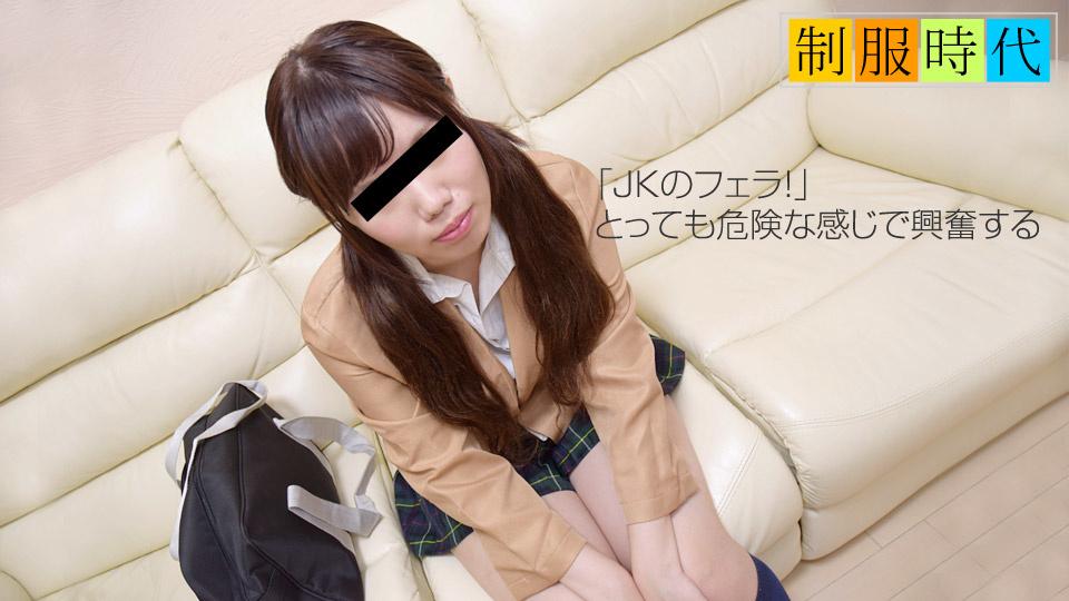 10musume-060518