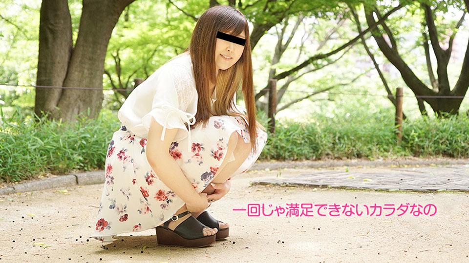10musume-060619
