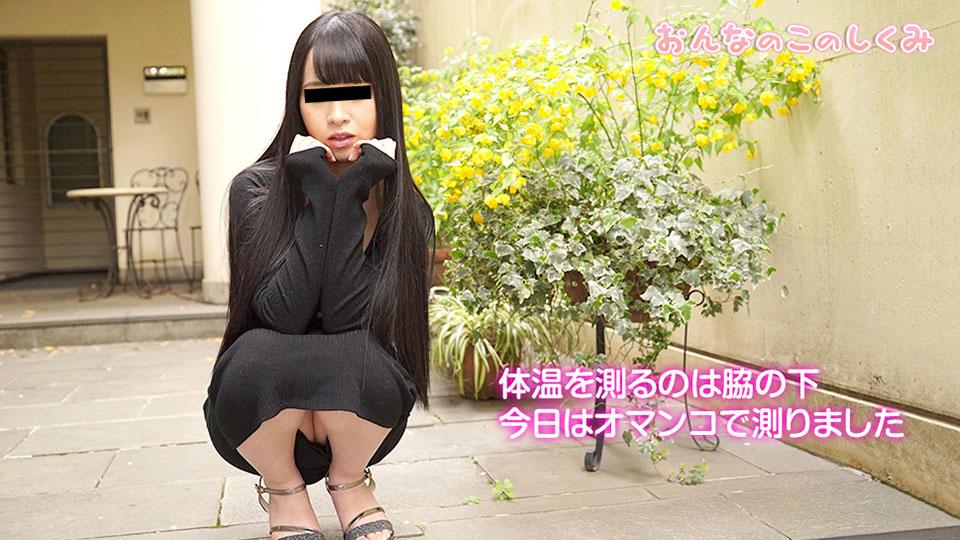 10musume-061519