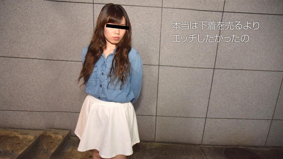 10musume-071918