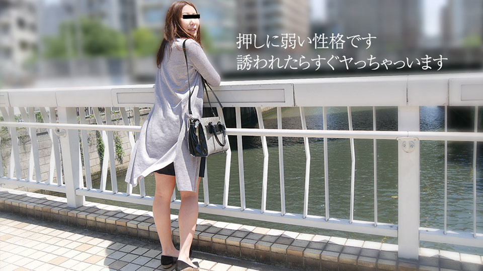 10musume-080619