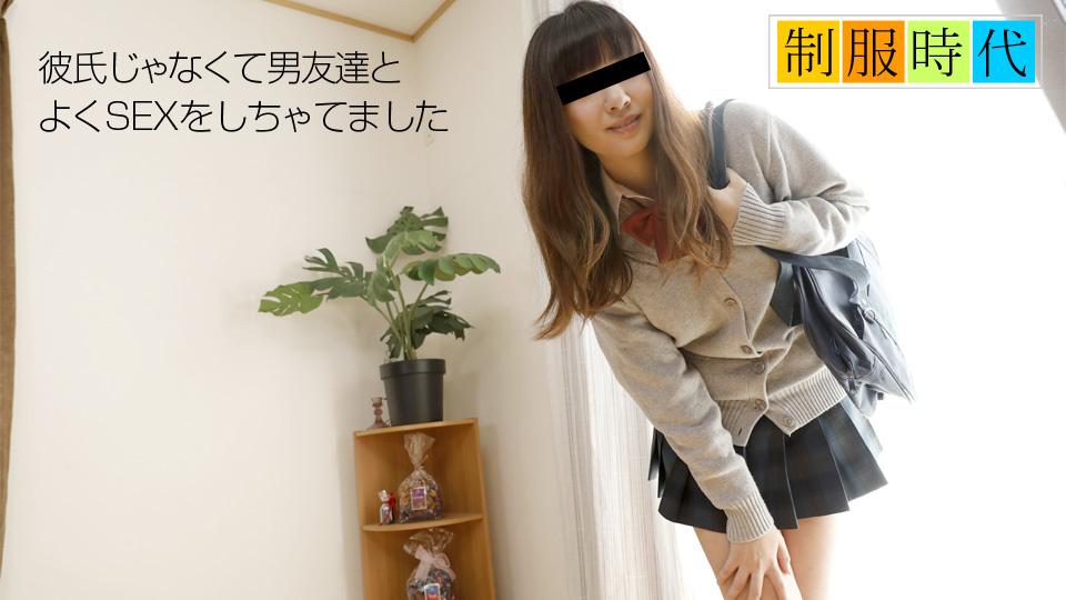 10musume-082118