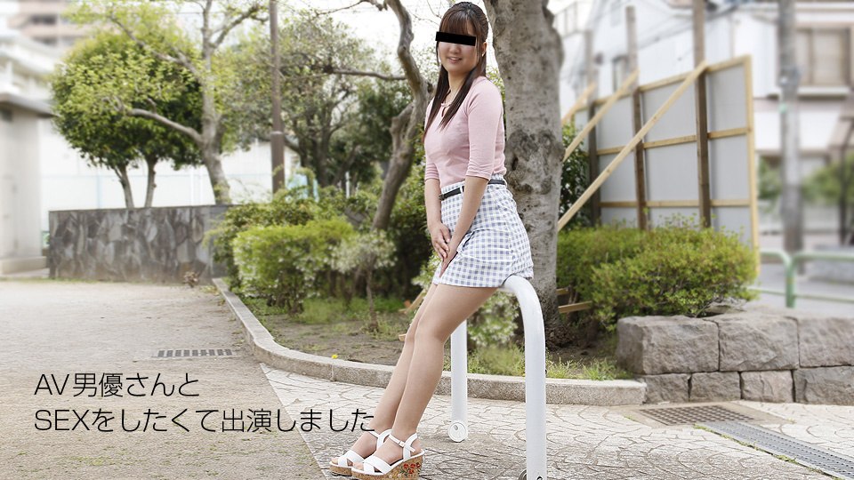 10musume-091118