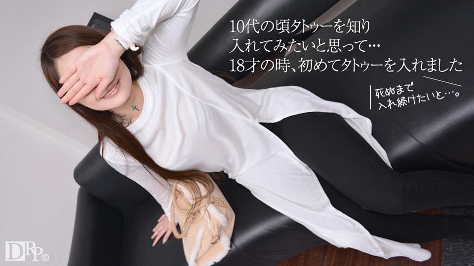 10musume-100617