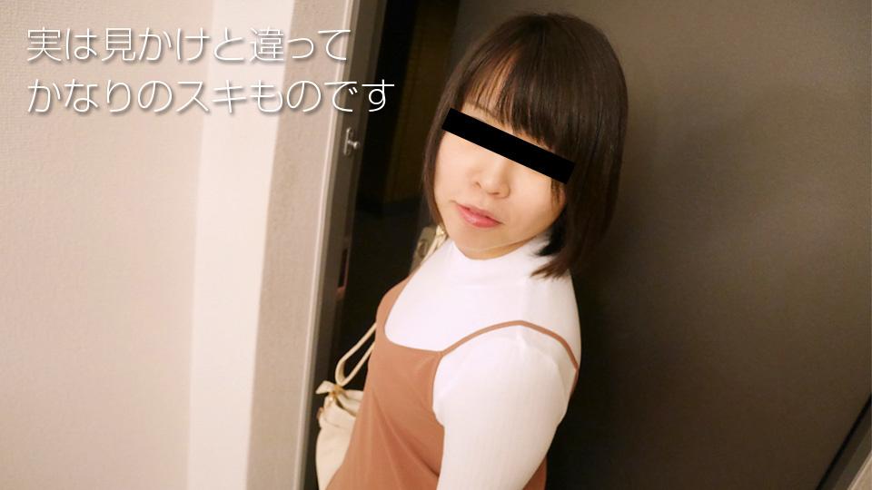 10musume-110118