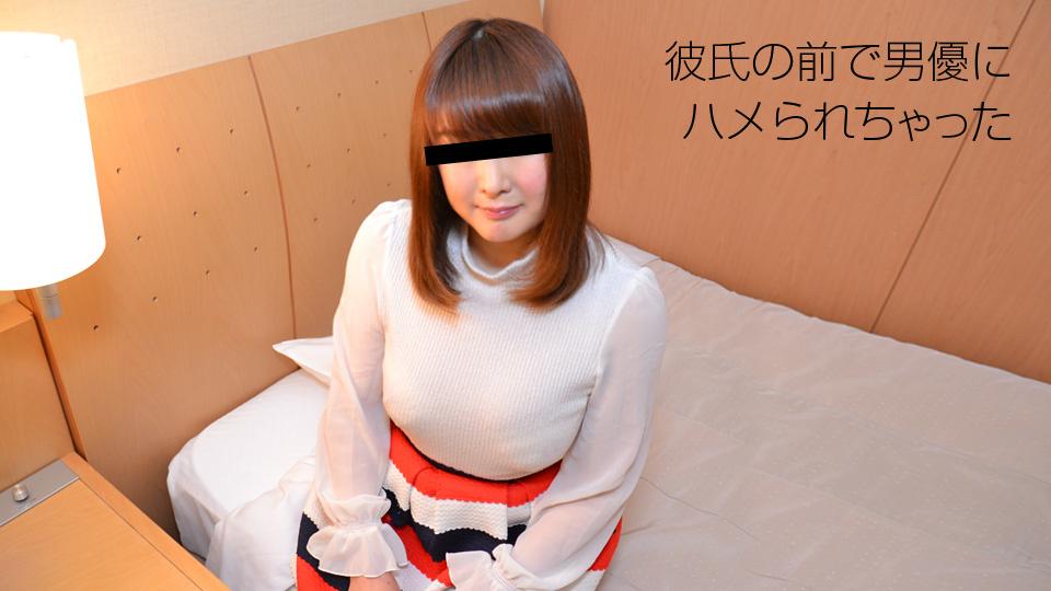 10musume-110818