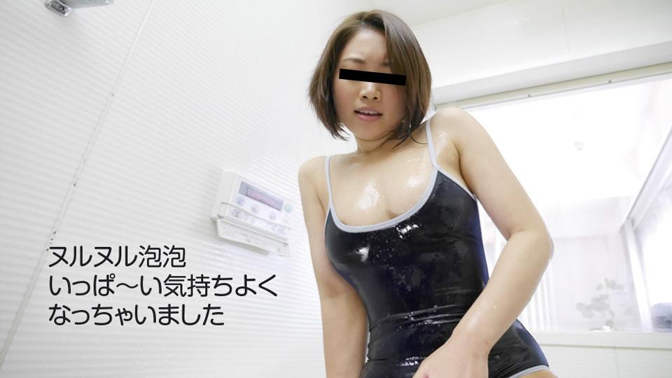10musume-121917