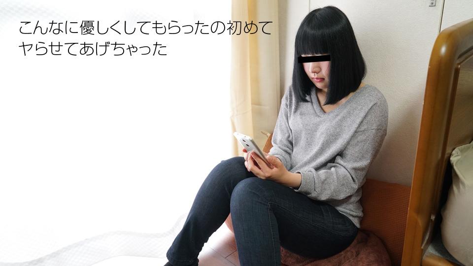 10musume-122218