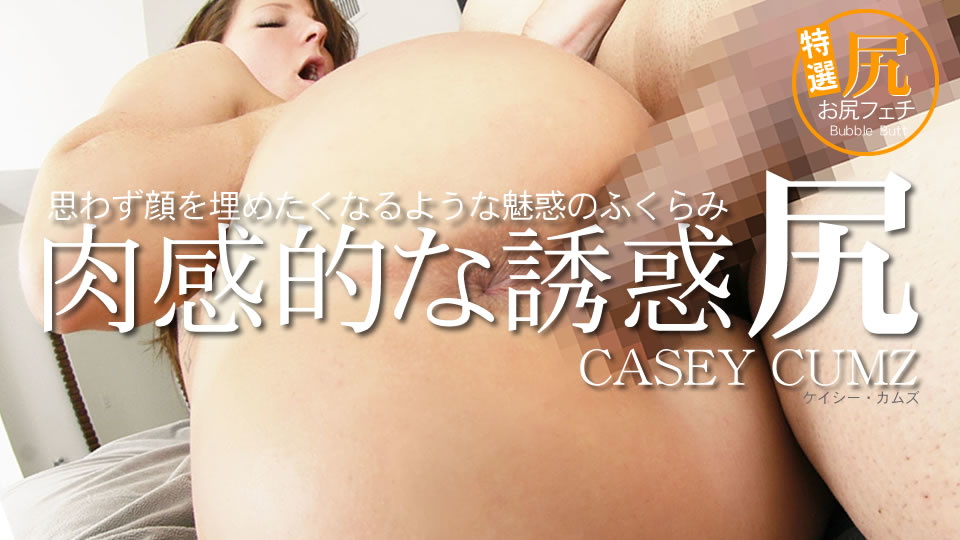 8tengoku-3035