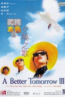 A-Better-Tomorrow-III:-Love-and-Death-in-Saigon
