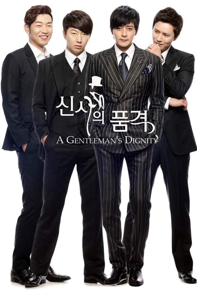 A-Gentleman-s-Dignity