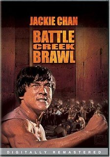 Battle-Creek-Brawl