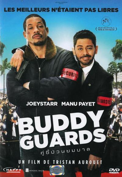 Buddy-Guard