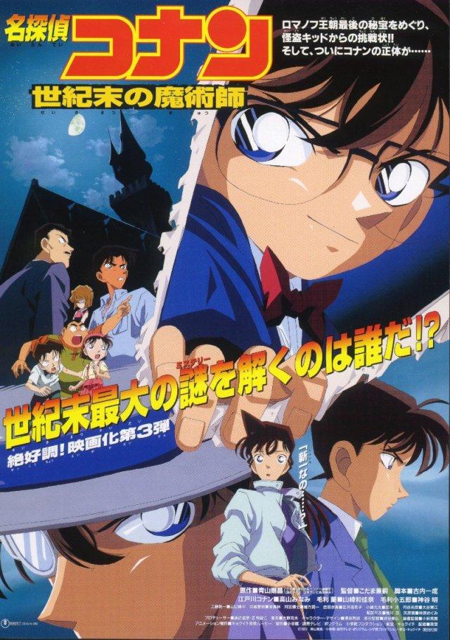 Conan-The-Movie-3