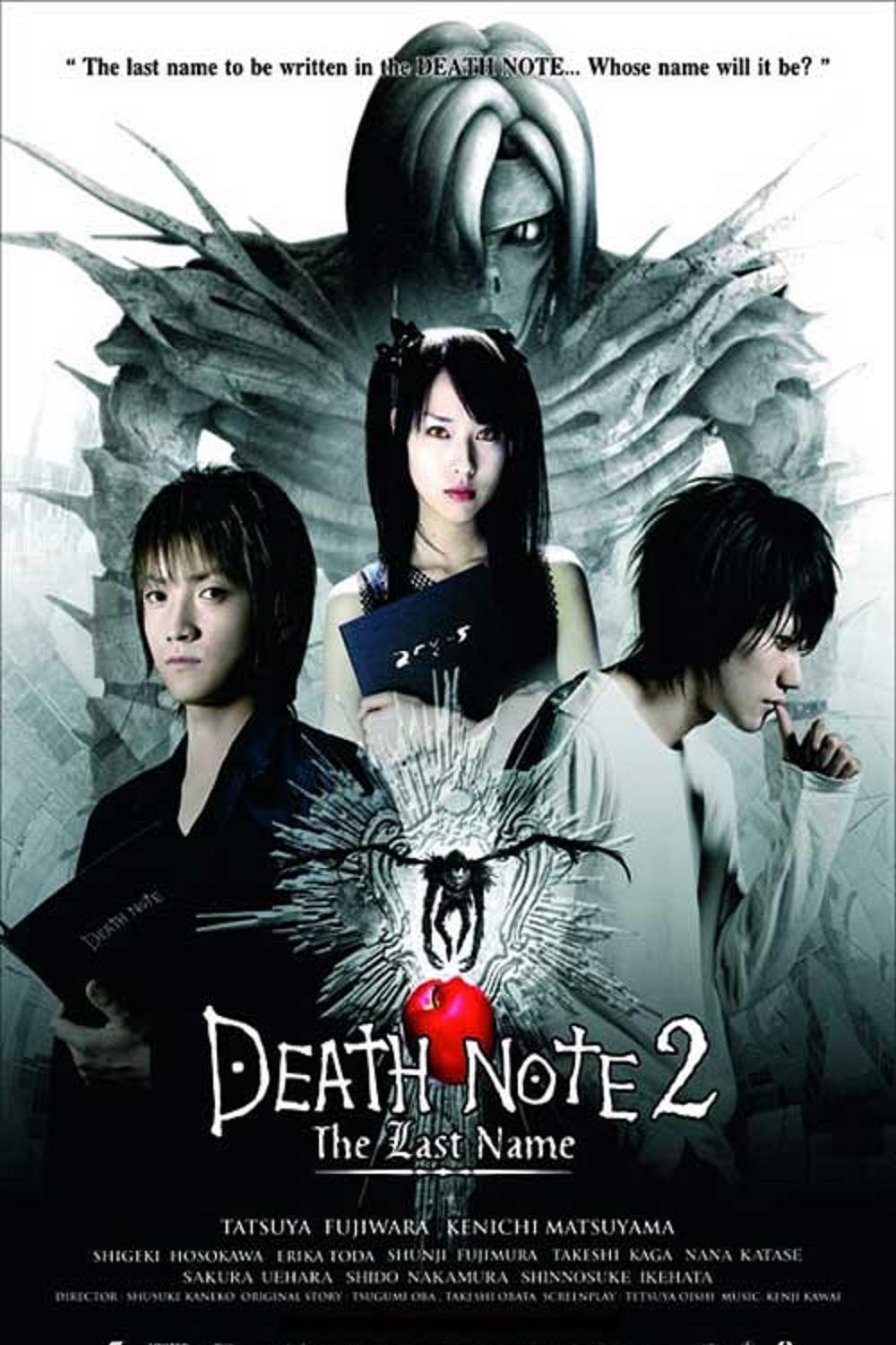 Death-Note:-The-Last-Name