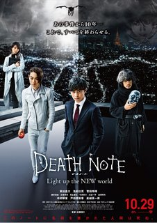 Desu-nôto:-Light-Up-the-New-World