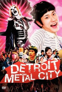 Detoroito-Metaru-Shiti
