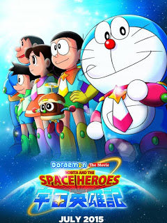 Doraemon:-Nobita-and-the-Space-Heroes