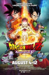 Dragon-Ball-Z:-Doragon-bôru-Z-Fukkatsu-no-F-