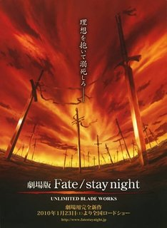 Fate-Stay-Night:-Unlimited-Blade-Works