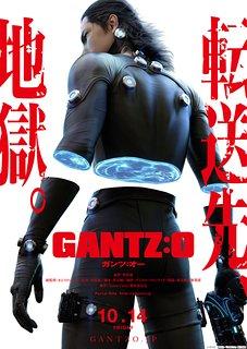 Gantz:-O