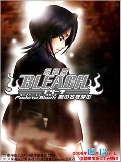 Gekijô-ban-Bleach:-Fade-to-Black-Kimi-no-na-o-yobu