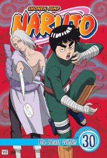 Gekijô-ban-Naruto:-Daikôfun-Mikazukijima-no-animaru-panikku-dattebayo