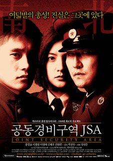Gongdong-gyeongbi-guyeok-JSA