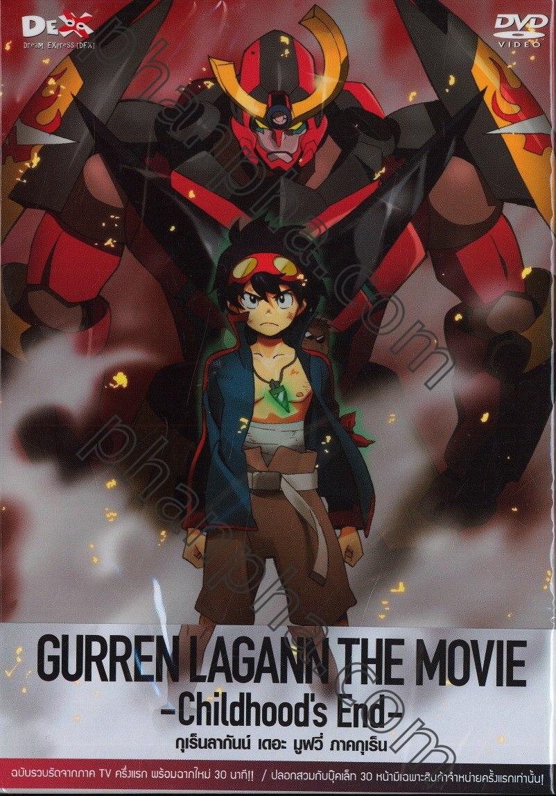 Gurren-Lagann-The-Movie-Childhood-s-End