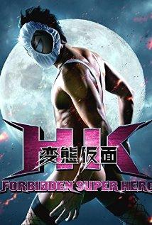 HK:-Hentai-Kamen