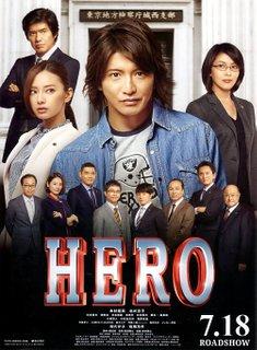 Hero-the-Movie