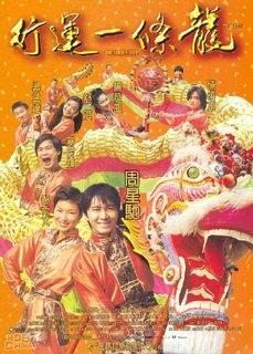Hung-wan-yat-tew-loong