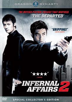 Infernal-Affairs-II
