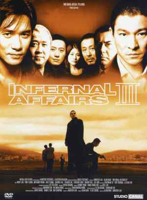Infernal-Affairs:-End-Inferno-3