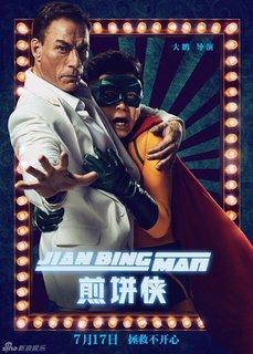 Jian-Bing-Man