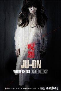 Ju-on:-Black-Ghost