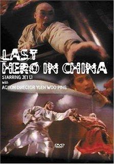 Last-Hero-in-China